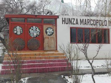 Hunza Marcopolo Inn Gulmit
