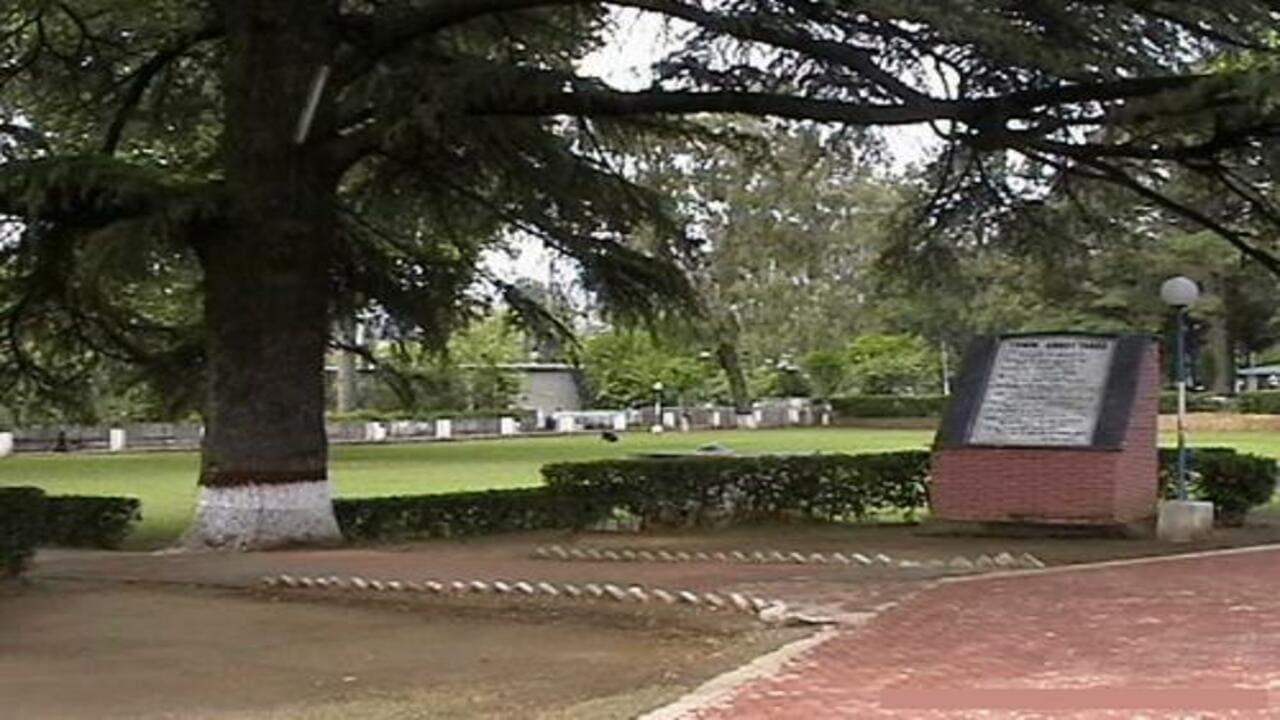 Lady Garden Public Park